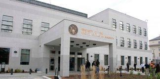Ambasada SAD u BiH