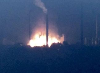 ispad plamen fabrika koksara lukavac