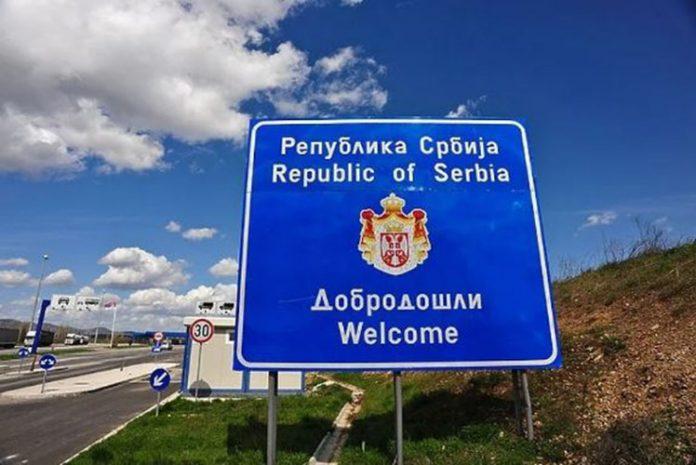 ministarstvo upozorenje borci bih putovanje srbija